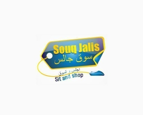 Souq Jalis Sit and Shop 495x400 - Design Portfolio