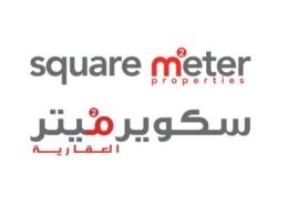 SQM 260x185 - Logo Design
