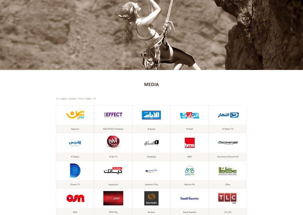 adline media web02 - Adline Media